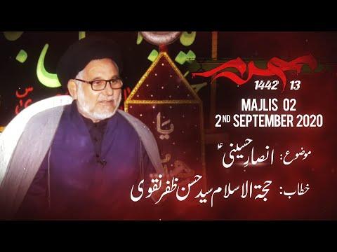 [2] Zikar-e-Imam Hussain (as)   Topic: Ansaar-e-Hussaini   H.I Hasan Zafar Naqvi   Muharram 1442   Urdu