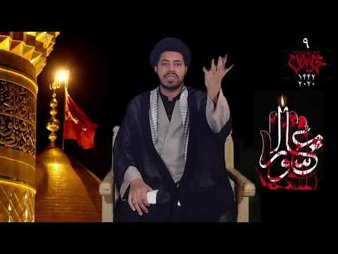 [Majlis 09] Ashorai Khudsazi - Shahadat | Moulana Haider Ali Jaffri | 1442-2020 - Qom - Urdu