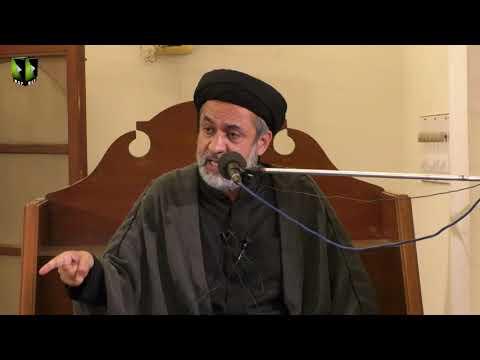 [5] Imam Hussain (as), Alambardar -e- Nizam -e- Touheed | H.I Muhammad Haider Naqvi | Muharram 1442 | Urdu