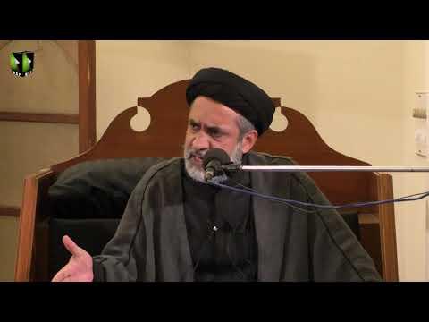 [6] Imam Hussain (as), Alambardar -e- Nizam -e- Touheed | H.I Muhammad Haider Naqvi | Muharram 1442 | Urdu