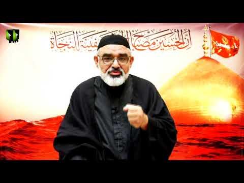 [4] Maktab -e- Ahlebait(as) Kay  Muqawamati Anasir | H.I Ali Murtaza Zaidi | Muharram 1442/2020 | Urdu