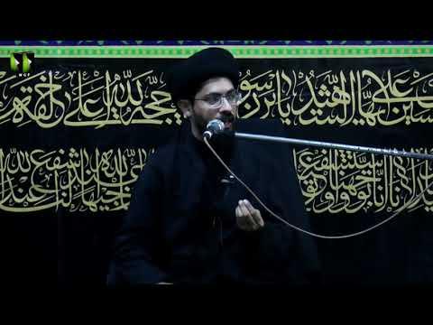 [Majlis -e- Aza]  Khitaab : Moulana Syed Farrukh Abbas Rizvi | 17th Muharram 1442/2020 | Urdu