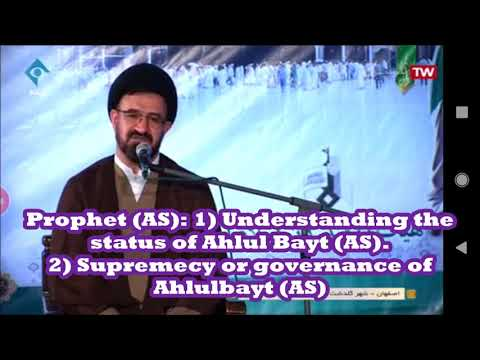 Prophet Hadith: If you have these 2 qualities | Farsi sub English