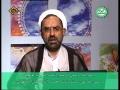Tafseer-e-Dua-e-Iftitah - Lecture 7 - Dr Shameli - Ramadan 1430-2009 - English Farsi Sub