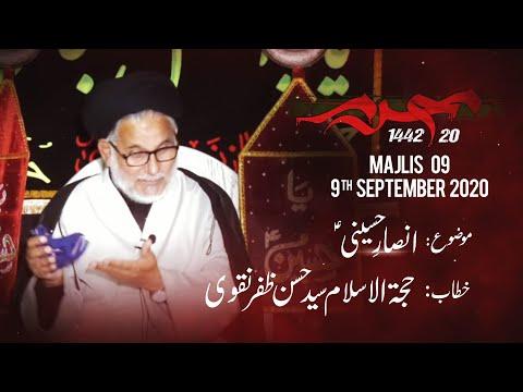 [9] Zikar-e-Imam Hussain (as)   Topic: Ansaar-e-Hussaini   H.I Hasan Zafar Naqvi   Muharram 1442   Urdu