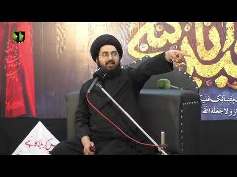 [02] Ilm ul Kitab Kay Hamil Kon?   حجّۃ الاسلام مولانا سیّد سبطین علی نقوی   Urdu