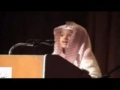 Beautiful Voice Reciting the Quran