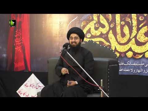 [04] Ilm ul Kitab Kay Hamil Kon?   حجّۃ الاسلام مولانا سیّد سبطین علی نقوی   Urdu