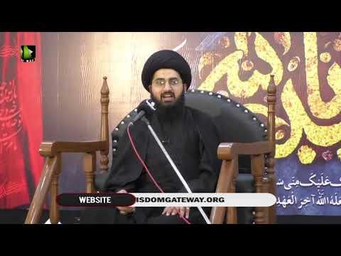 [05] Ilm ul Kitab Kay Hamil Kon?   حجّۃ الاسلام مولانا سیّد سبطین علی نقوی   Urdu
