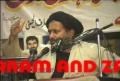 Bhakar Dars by Jan Ali kazmi 2004 -Urdu