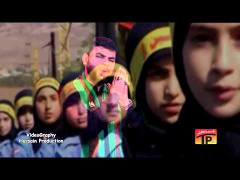 [Nauha/Latmiya] Ya Hujat Ulallah Shikwana Elaik  - Shadman Raza 2015-  Arabic And Urdu