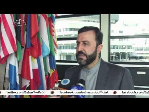 [19 Sep 2020] سعودی عرب اسرائیل کے نقش قدم پر چل رہا ہے: ایران  - Urdu