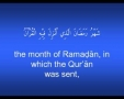 LAST 10 DAYS OF RAMAZAN DUA - ENGLISH TRANSLATION