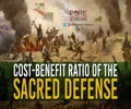 Cost-Benefit Ratio Of The Sacred Defense | Leader of the Islamic Revolution | Farsi Sub English