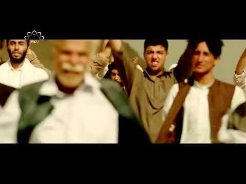 [Urdu Film] Bodyguard   باڈی گارڈ
