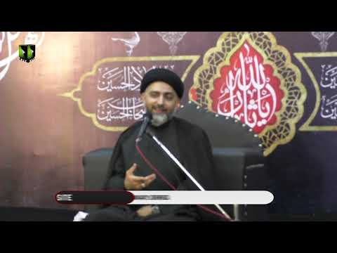 [02] Zahoor e Imam (a.j.f) Or Karbala   حجّۃ الاسلام مولانا سیّد نصرت عبّاس بخا