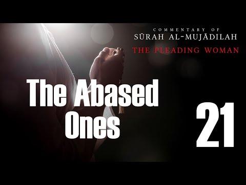 The Abased Ones - Surah al-Mujadilah - 21  | English
