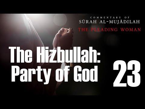 The Hizbullah - Party of Allah - Surah al-Mujadilah - 23  | English