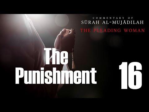 The Punishment - Surah al-Mujadilah - 16 | English