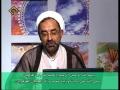 Tafseer-e-Dua-e-Iftitah - Lecture 8 - Dr Shameli - Ramadan 1430-2009 - English Farsi Sub
