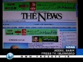 Pakistani newspaper forced to censor US critic - 07Sep09 - English