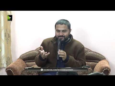 Nazaria e Imamat | حجّۃالاسلام مولانا محمد نواز - URDU