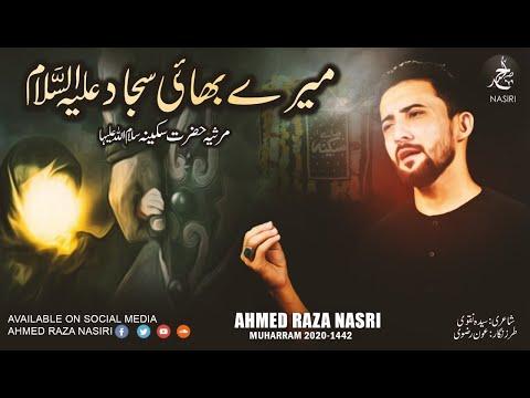 [Nauha] MERE BHAI SAJJAD | Ahmed Raza Nasiri Nohay 2020 | Shahadat e Bibi Sakina Urdu