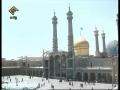 Tafseer-e-Quran - Lecture 10 - Ayatollah Naser Makarem Shirazi - Farsi