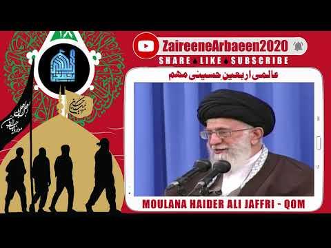 Clip   Moulana Haider Ali Jaffri    Arbaeen Se Yazidon Ka Muqabla   Aalami Zaireene Arbaeen 2020   Urdu