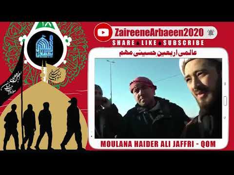 Clip   Moulana Haider Ali Jaffri    Ajre Ziarat Karbala   Aalami Zaireene Arbaeen 2020   Urdu