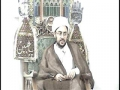 Moulana Haider Shirazi Ramdan 4 2009 - English