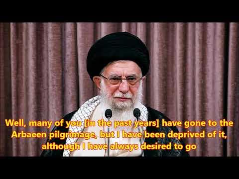 Leader Ayatollah Khamenei: