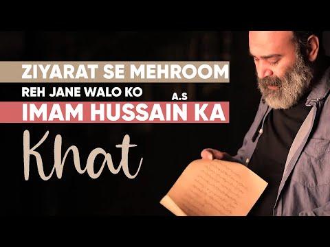 [Arbaeen] VERY EMOTIONAL | Main rah Gaya, Karbala na ja saka | Farsi sub Urdu