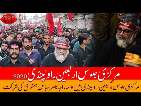 Allama Raja Nasir Abbas jafri ki Arbaeen ky Jaloos My Shirkat or Matamdari | Arbaeen 2020 | Rawalpindi | Urdu