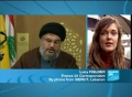 Hezbollah rejected proposed cabinet of Hariri - 08Sep09 - English