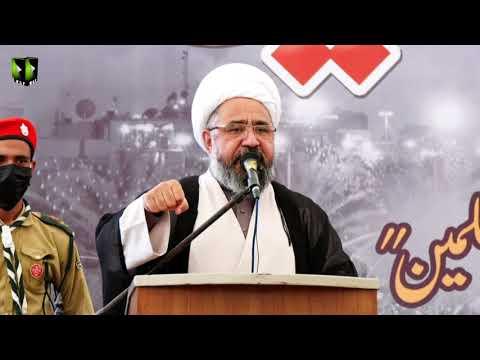 [Youm-e-Hussain as] Speech: H.I Muhammad Amin Shaheedi   Karachi University   Safar 1442/2020   Urdu