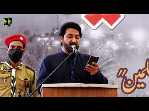 [Youm-e-Hussain as] Salam:  Janab Muzaffar Hussain | Karachi University | Safar 1442/2020 | Urdu