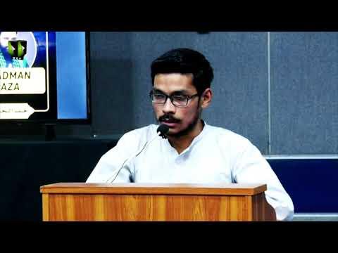 [Youm-e-Hussain as] Tarana: Br. Irteza Hussain | NED University | 1442/2020