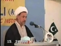 Seerat-e-Ali as - Day 1 of 3 - Agha Ghulam Abbas Raeesi - Urdu