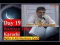 *Must Listen* - ALI Waliullah OR ALI Allah? Agha AMZaidi [amzaidi.com] Ramadan 19 09- Karachi - Urdu