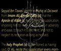 HD   Dua Yastasheer   Arabic sub English