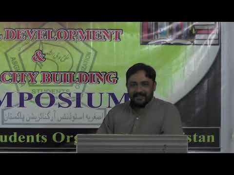 [Skill Development and Capacity Building Symposium] Management By Gul Muneer Shujai - Urdu