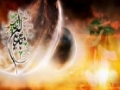 Hai Waqt e Sahar - Nauha Imam Ali AS - Urdu