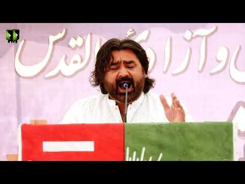 [Manqabat] Himayat -e- Mazlomeen-e-Jahan Convention | ISO Karachi | Ali Yazdaan | 15 Nov 2020 } Urdu