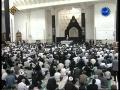 Tafseer-e-Quran - Lecture 15 - Ayatollah Naser Makarem Shirazi - Farsi