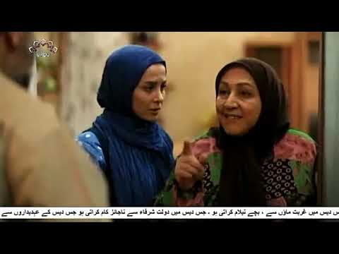 [07] Aafat He Aafat | Season 1 | آفت ہی آفت | Urdu Drama Serial