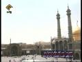 Tafseer-e-Quran - Lecture 14 - Ayatollah Naser Makarem Shirazi - Farsi