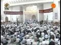 Tafseer-e-Quran - Lecture 12 - Ayatollah Naser Makarem Shirazi - Farsi