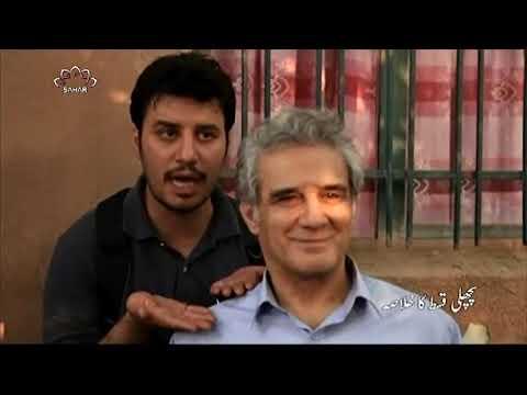 [10] Aafat He Aafat | Season 1 | آفت ہی آفت | Urdu Drama Serial