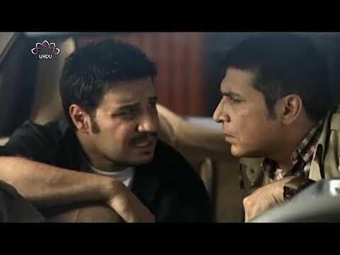 [17] Aafat He Aafat | Season 1 | آفت ہی آفت | Urdu Drama Serial